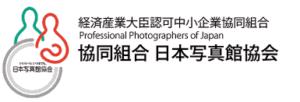 協同組合写真館協会